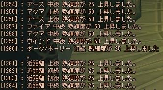 20061201161524.jpg