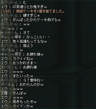 20061201163315.jpg