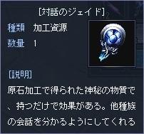 20061219133620.jpg