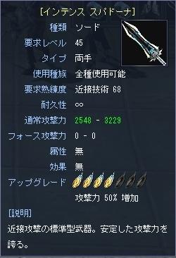 20061219133944.jpg