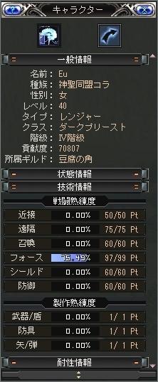 20061221115751.jpg