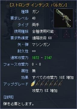20061221121652.jpg