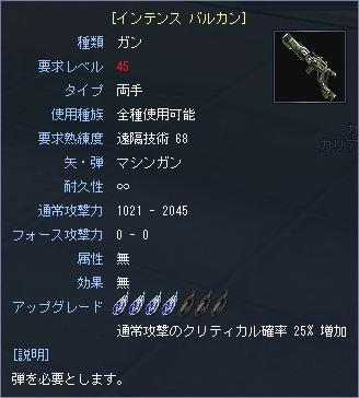 20061221122507.jpg