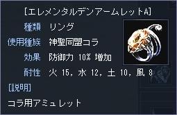 20061221123836.jpg