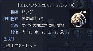 20061221123847.jpg