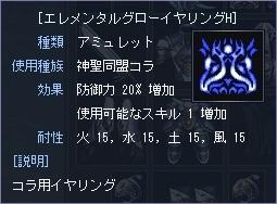 20061221123904.jpg