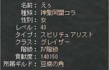 20070115051529.jpg
