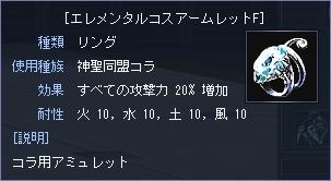 20070115052422.jpg