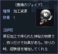 20070115103531.jpg