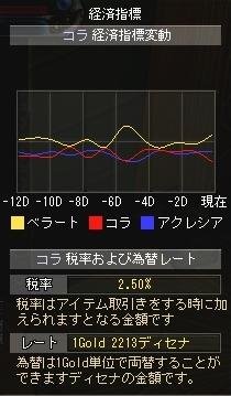 20070115105327.jpg