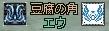 20070123134130.jpg
