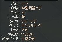 20070508160235.jpg