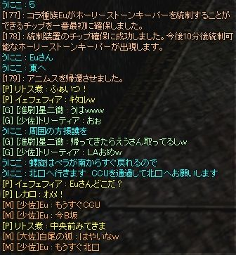 20070511122803.jpg