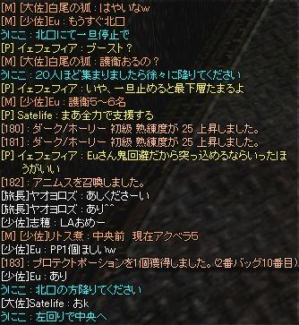 20070511122855.jpg