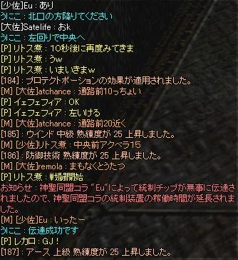 20070511123004.jpg