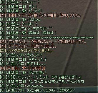 20070511130949.jpg