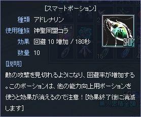 20070530174914.jpg