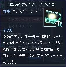 20070530175904.jpg