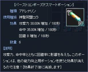 20070530180032.jpg