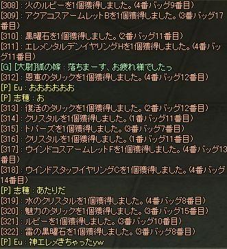 20070530184252.jpg