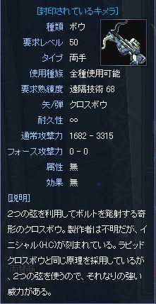 20070614165233.jpg