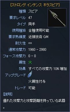 20070926093911.jpg