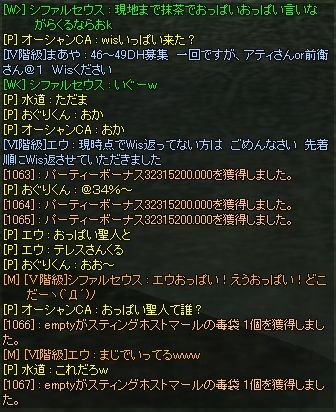 20070926101010.jpg