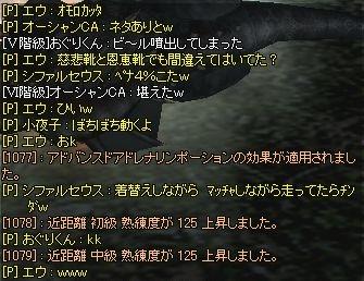 20070926101054.jpg