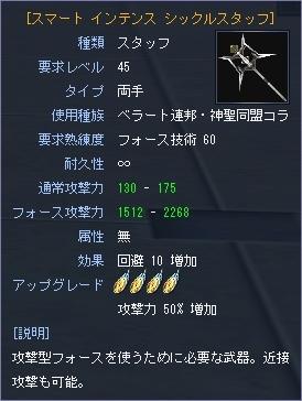 45C+4.jpg