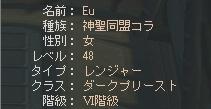 Lv48.jpg