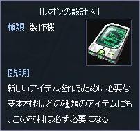 NeutralC0005.jpg