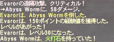 senshi30.jpg