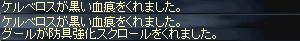 0228MLCdrop.jpg