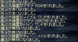 1011drop.jpg