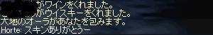 20070111013542.jpg