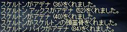 20070121214900.jpg