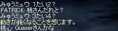 20070827233645.jpg