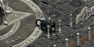 20070911050939.jpg