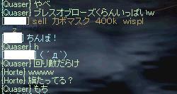 20071005024443.jpg