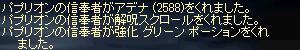20071026214614.jpg