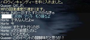 20071031023143.jpg