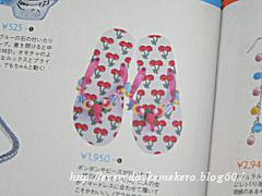 bi-san.jpg