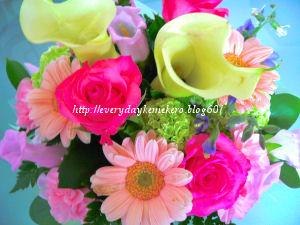 flower18.jpg