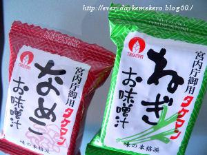 goyotashi.jpg