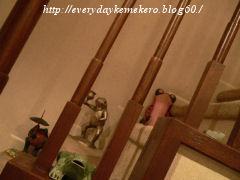 kaeru02.jpg