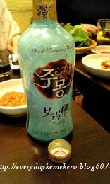 korea01.jpg