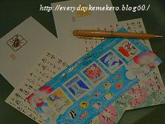 letter01.jpg