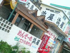 okinawa02.jpg