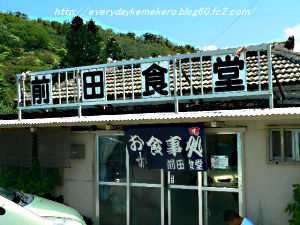 okinawa12.jpg