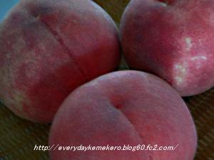 peach02.jpg